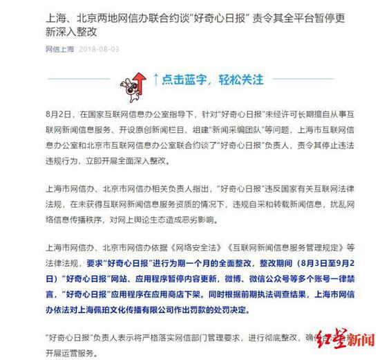 北京中招出新政:高中招收艺体特长生 每类不得超过招生计划4%
