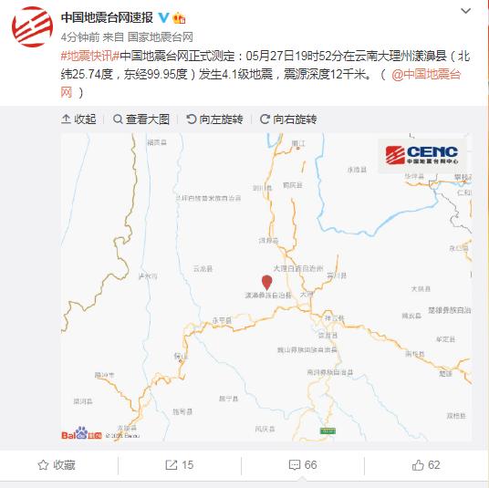 天津每年將安排資金約1億元