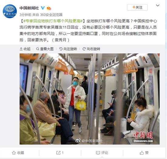 """阿里云郑旭:制造业进入""""新制造""""时代"""