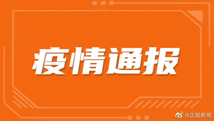 河南驻马店6人看过《魅力湘西》演出!活动轨迹公布