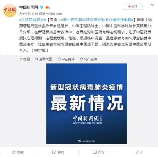 银保监会:催促银止对餐饮等止业开辟专属疑贷产物