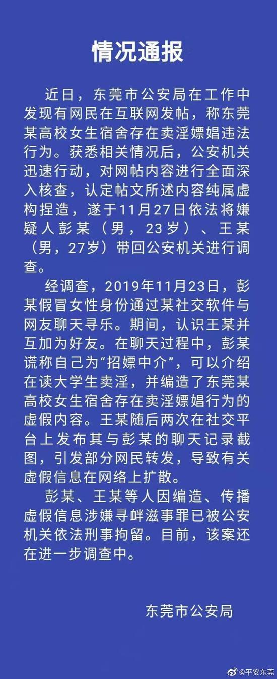 外媒关注中国空军70年:歼20成展现实力的工具