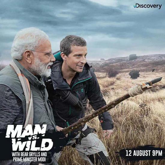 印度总理莫迪参添《荒野求生》的节现在海报。图/印度追求频道(Discovery Channel IN)官方推特