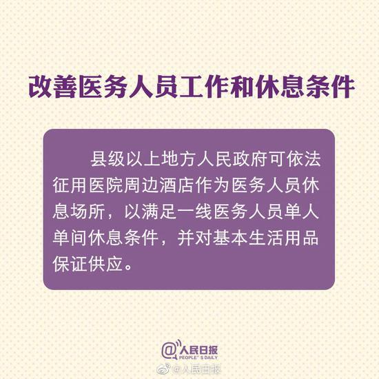 """四川女童被曝遭""""后奶奶""""虐待:监护权已临时变更"""