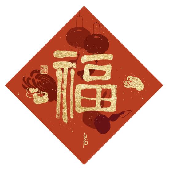 春节去齐白石旧居纪念馆,过一个有趣的假期