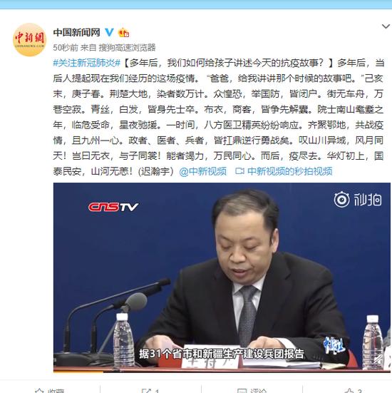 中国资源交通一度暴跌60%临停副主席11月来减持17次