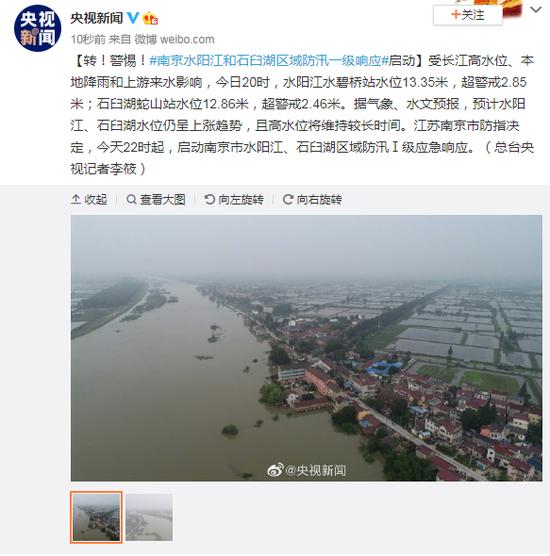 深圳最宽调控后:有人抱着现金等业主贬价180万