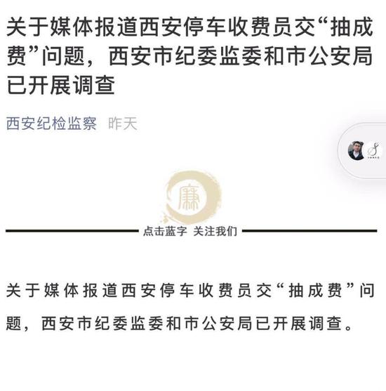 中国将为世界经济注入新动力