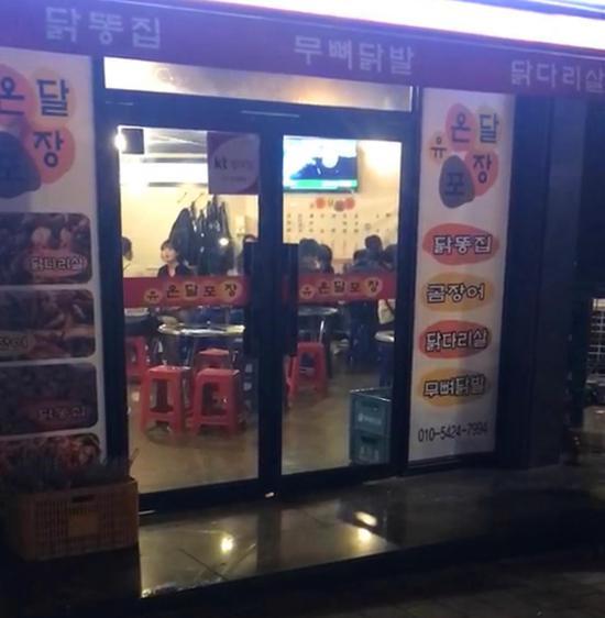 ▲即便是现在,大邱市的不少餐馆里依旧有不少食客。受访人供图