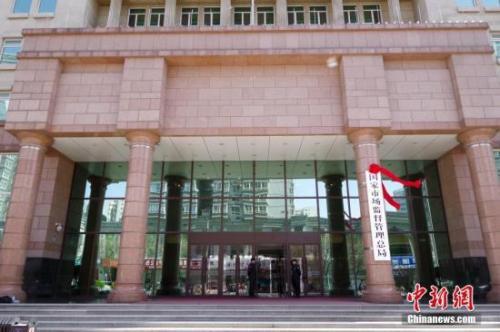 中国对三星海力士镁光的反垄断调查取得重要进展