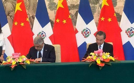 中国和多米尼加建交