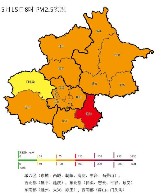 北京主城区轻度污染 通州中度污染(图)