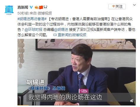 美媒:世界经济波动令人忧虑 现在只有中国能救我们