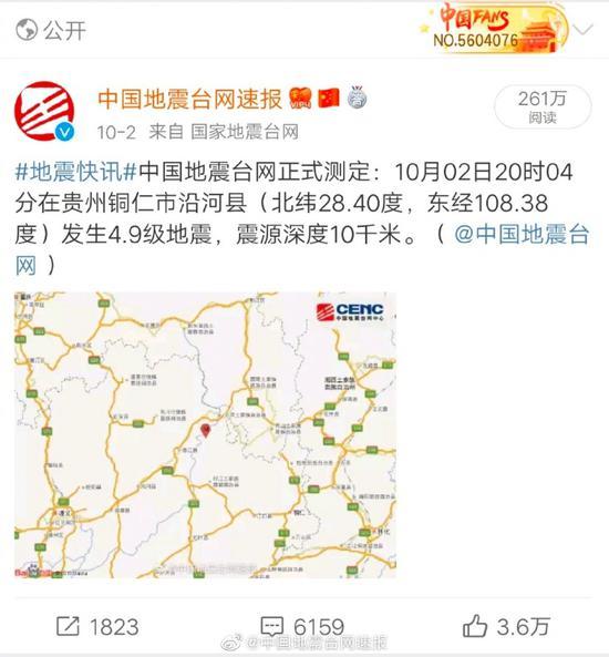 北京古船再降价挂牌转让山西子公司股权