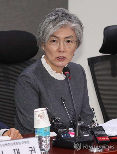 韩国外交部长官康京和(韩联社)
