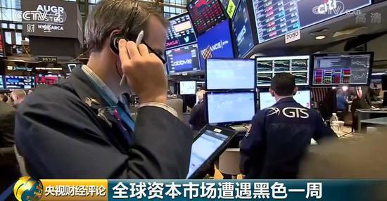 网站公告:一场座谈会传递重磅信号_股市春天不远了?