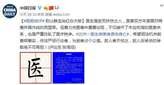 如何为孩子选择北京优质学校?5月15日这个机会不