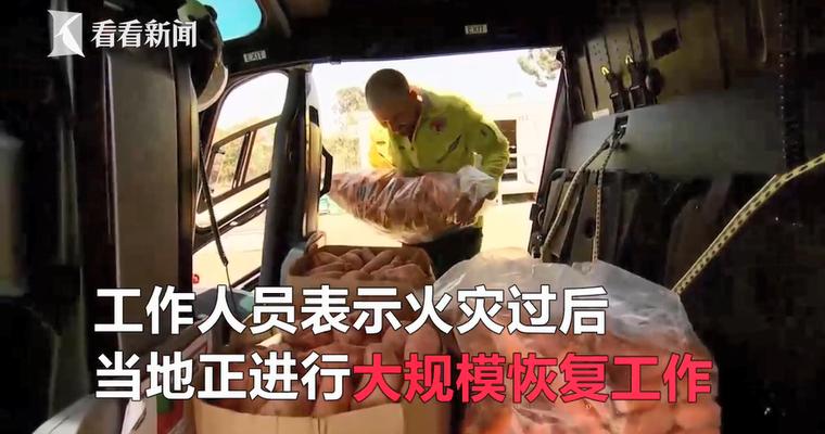 70%栖息地受侵袭澳洲救援人员为岩袋鼠空投食物