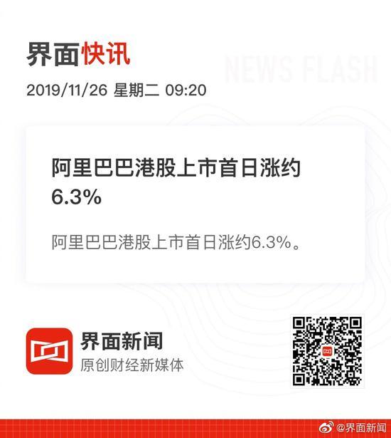 山西晋中政协原主席张春生被取消正厅级退休待遇