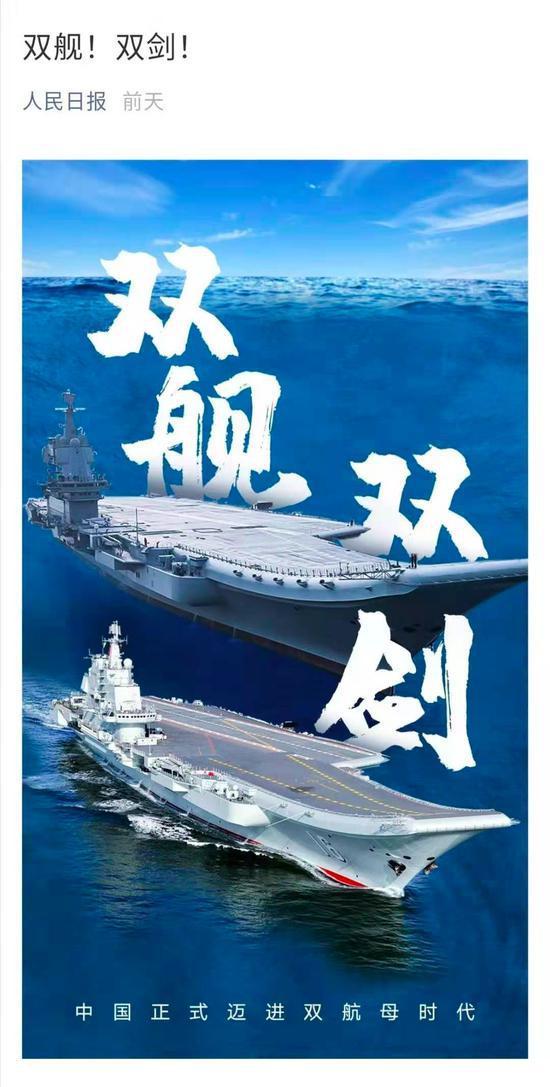 图片来源:人民日报,设计:王宇峰,策划:杨丽娟、王坎