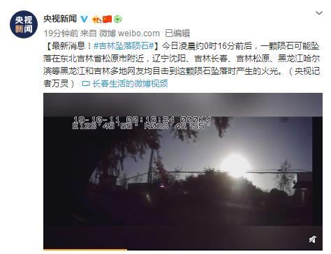 """澳洲""""夺命公路""""再现恐怖车祸 2名中国游客遇难"""