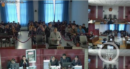 庭审现场。来源:中国庭审公开网