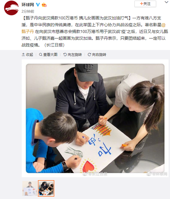 北京近4日有37例确诊病例来自集中隔离点