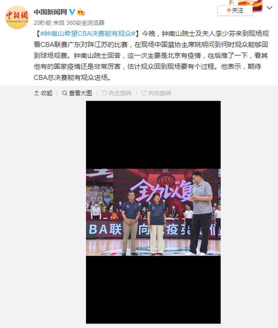 陕西咸阳公安部督办3·30民族资产解冻类诈骗案告破
