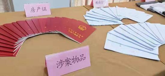 警方扣押的犯罪嫌疑人吴某的部分违法所得。警方供图