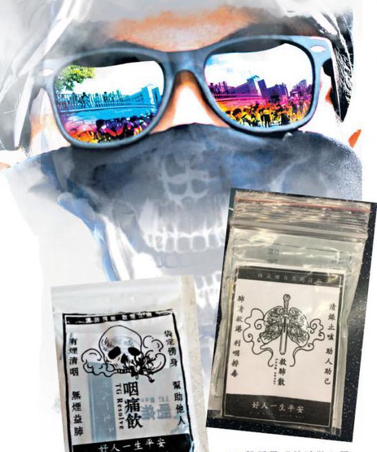 """暴徒街头派发""""救肺散"""" 香港市民:他们或吸了毒"""