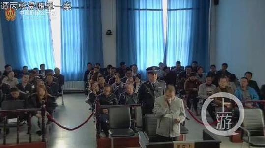 谭丙乾受贿案一审。来源:中国庭审公开网