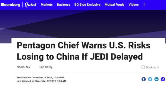亚马逊和美五角大楼100亿美元合同之争 扯上中国