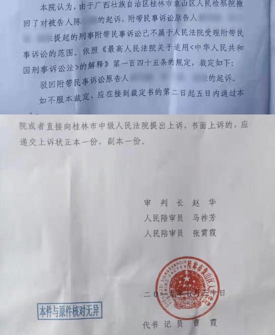 中超-海港3-0大连 奥斯卡百场双响