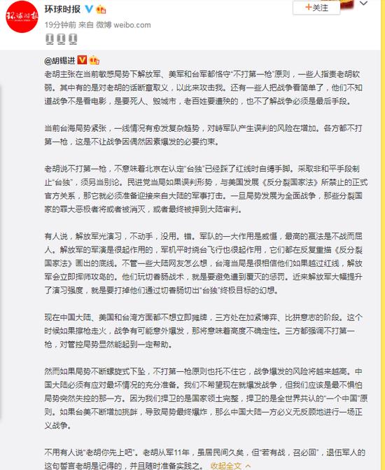 新京报:创业板注册造开市 买卖造度变革确保价钱构成更无效