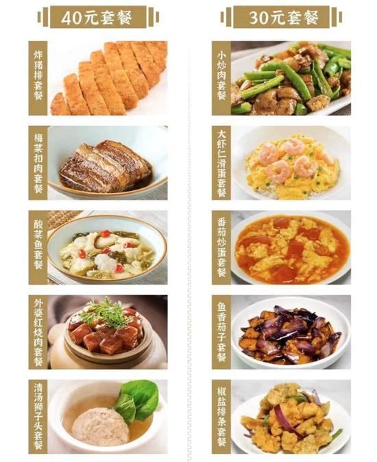 食品和饲料添加剂48B805AA-4885