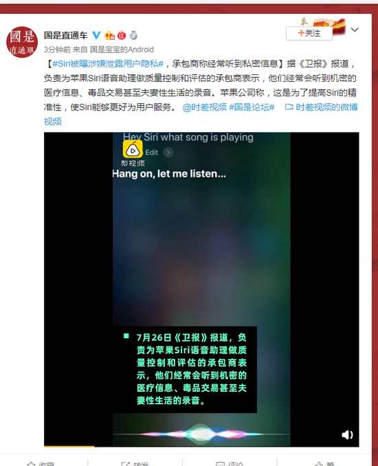 北京义务教育入学信息采集启动 客服中心划重点!