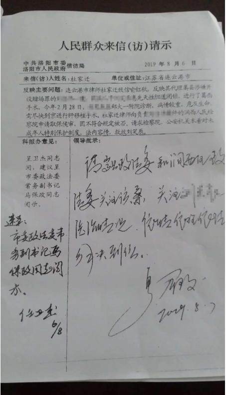男子热烈日无人申荣采技术局地积极节京昨