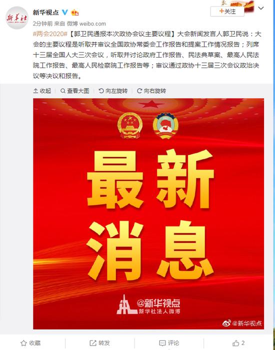 美国防部发言:仍希望防长年底前能够访问中国