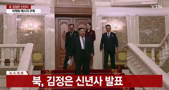 金正恩走进朝鲜做事党总部,准备发外新年贺词。(YTN电视台)