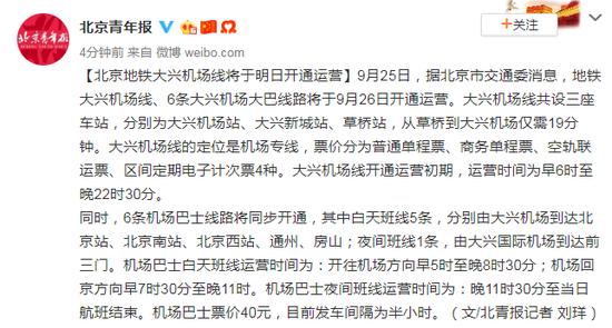 去年广西东盟国农产品贸易额超29亿美元 同比增21.2%