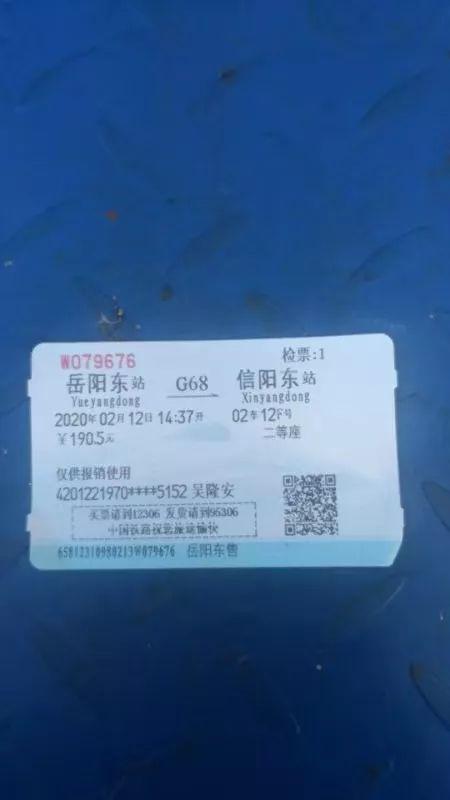 动车在武汉站临时停留三分钟 就他一人可下车!