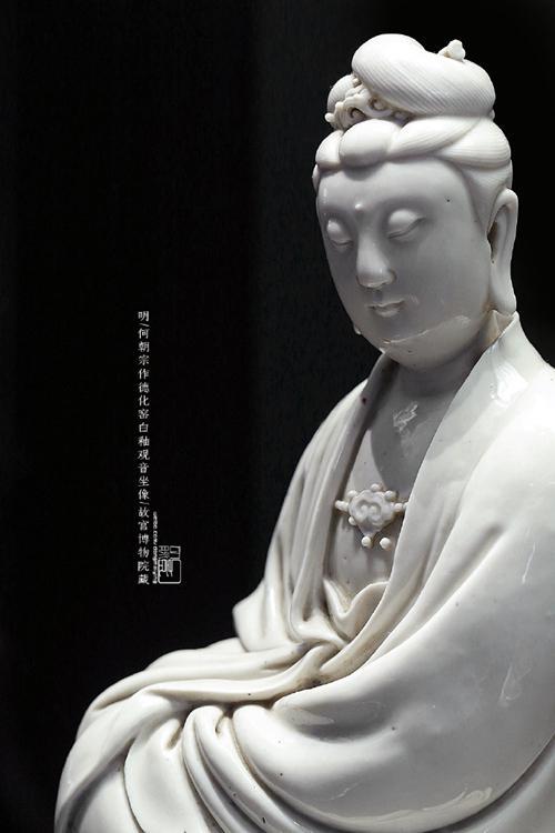 故宫博物院 明 何朝宗作 德化窑白釉观音坐像。来源:受访者供图