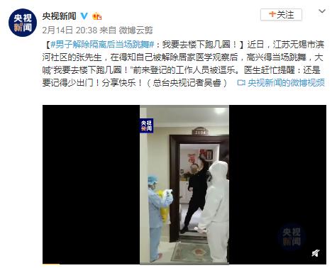 紧迫分散!江苏北通发布新删2例患者运动轨迹