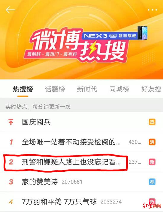 郭明錤:华为中国市占率将达50% 5G手机出货1亿部