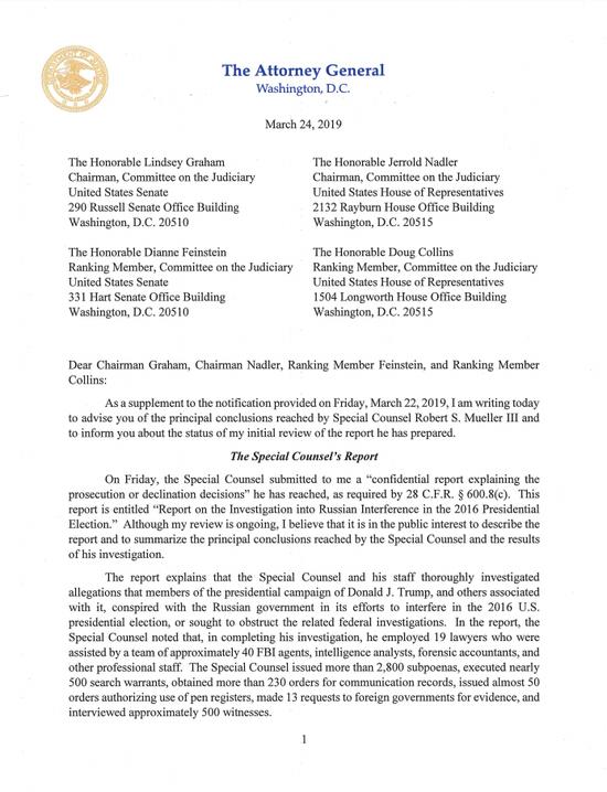 巴尔给美国国会的书信 来源:推特