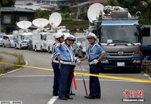 原料图片:日本警方。