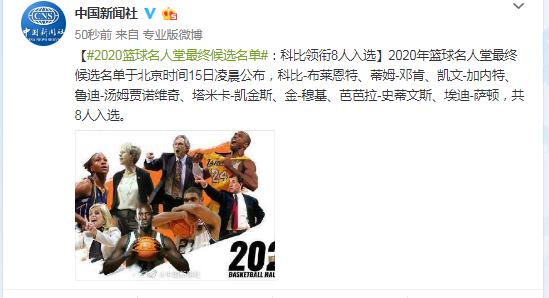 上海女子被沾染7天后出院:很侥幸 愿捐血浑救人