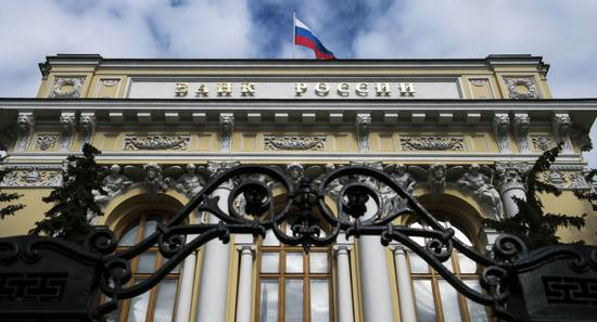 俄罗斯央行 图自俄罗斯卫星通讯社