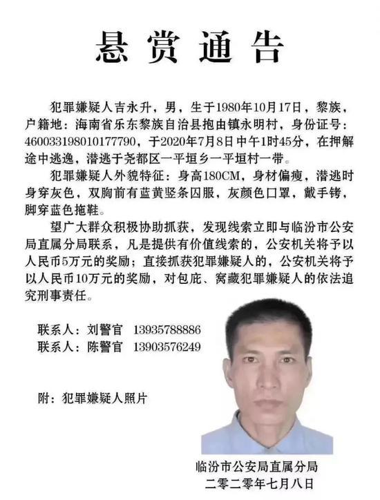 中国警务向加警方捐物资