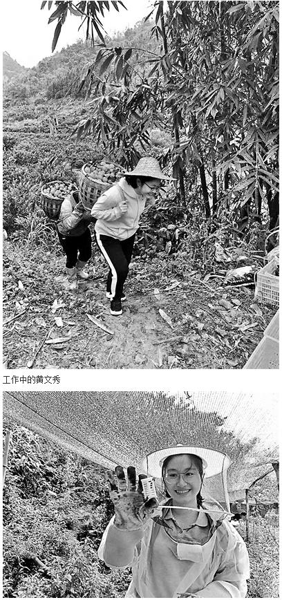女研究生村官遭山洪遇難 曾受教育扶貧資助畢業那年家里剛脫貧
